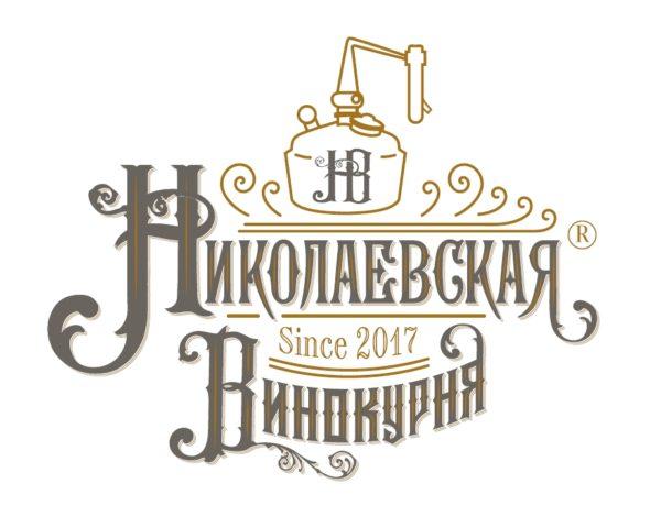 Логотип Николаевская Винокурня